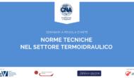 A regola d'arte: norme tecniche nel settore termoidraulico